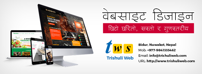 trishulionline-advert-slider-trishuliweb.jpg