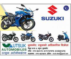 Utsuk Automobiles Pvt. Ltd.