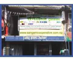 Sangam Money Transfer