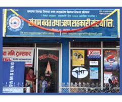 Sangam Saving & Loan Co-operative Society Ltd.
