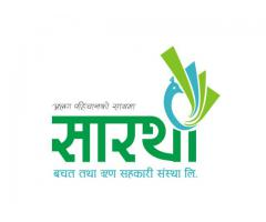 Saarathi Saving & Loan Co-operative Society Ltd.